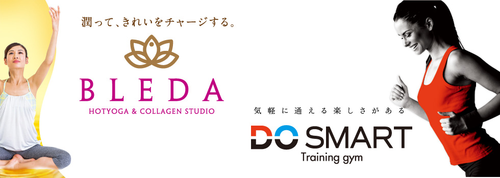 ドゥ・スマート&ブレダ野田 スタッフブログ